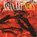 Asian Art News used CN LIEW Contemporary Calligraphy Artwork as front cover of the Magazine Volume 21